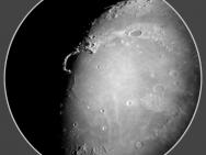 """Der """"goldene Henkel"""" ist der Rand des Kraters Sinus"""